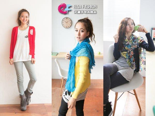 針織外套 艾爾莎 百搭典雅氣質針織麻花飾外套【TAS8564】