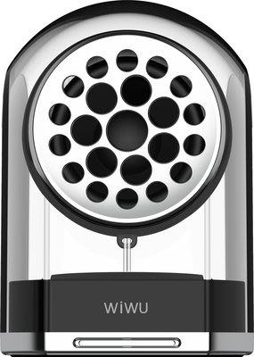 【原裝正品】WIWU 透明分體式戶口藍芽喇叭