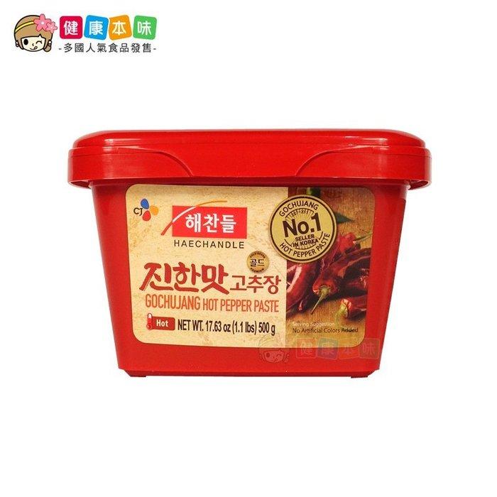韓國CJ韓式辣椒醬500g[KR710760]健康本味