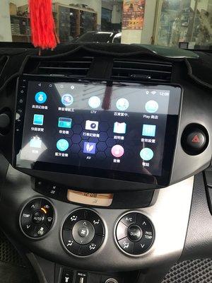 【嘉義.新動力汽車音響】TOYOTA RAV4專用10.1吋Android主機