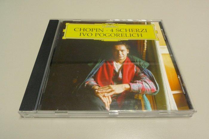 Ivo Pogorelich 波哥雷里奇 Chopin 蕭邦 Scherzo 四首詼諧曲