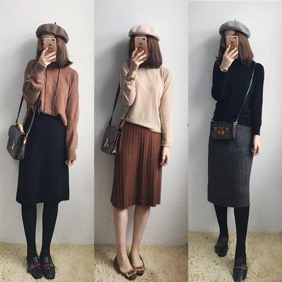 衣橱必備好穿又好看!簡約氣質純色針織及膝百褶裙~現貨中~