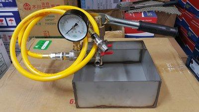 ╭☆優質五金☆╮手動試壓機~管路試壓抓漏~快速測漏器~白鐵外殼~附試壓導管1.8M