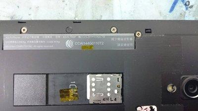 新竹阿牛電腦-手機維修 ASUS ZENFONE 5 ASUS_T00P 螢幕破裂 更換