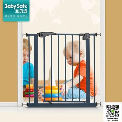 寵物狗圍欄柵欄 泰迪狗籠子大型犬 兒童安全門欄隔離欄 MKS