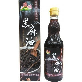 源順~超優級低溫鮮榨100%黑麻油570ml/罐~特惠中
