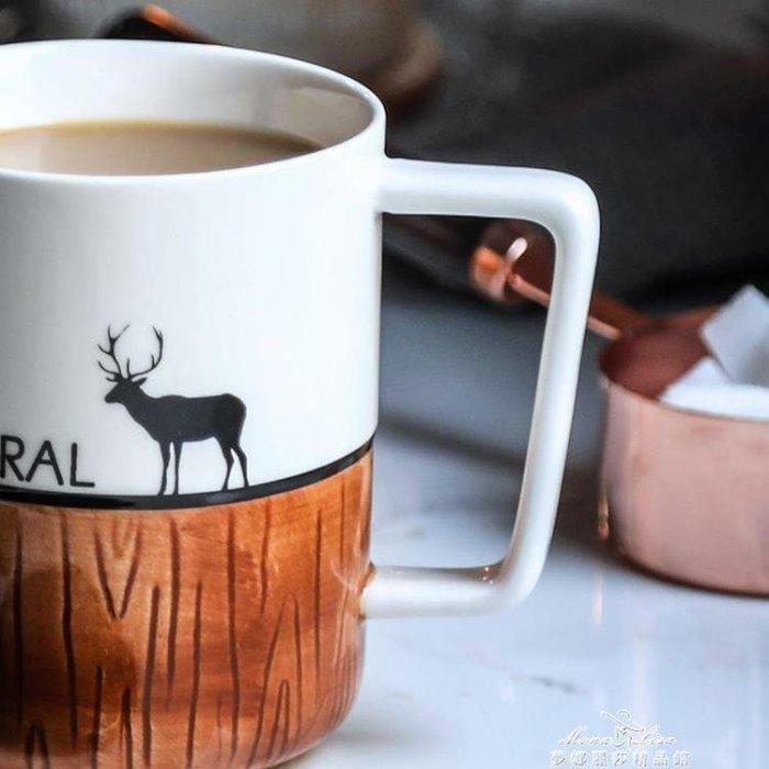 「免運」北歐馬克杯帶蓋勺簡約文藝創意辦公室水杯男陶瓷杯子大容量咖啡杯 『菲菲時尚館』