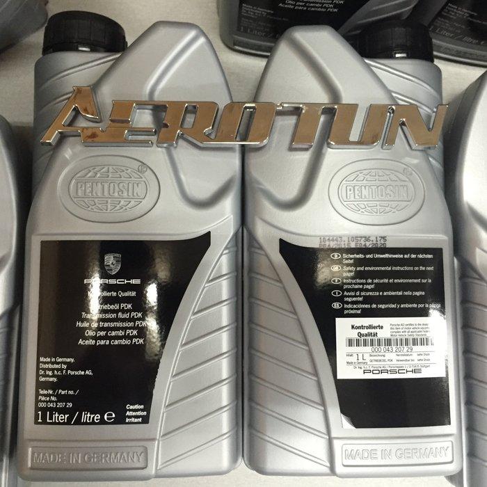 AEROTUN PORSCHE 保時捷 原廠 PDK 變速箱油,00004320729。