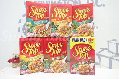 【Sunny Buy】◎現貨◎卡夫 Kraft Stove Top Stuffing 爐上 烤火雞填料 多口味可選