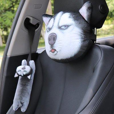 方向盤套 車飾 汽車頭枕護頸創意動物車載哈士奇靠枕車用寶寶兒童安全帶保護套女 時光機