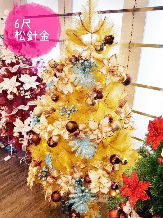 X射線【X120508】聖誕樹 6尺松針金成品樹(含所有裝飾+燈),聖誕佈置/聖誕節/會場佈置/聖誕材料/聖誕燈,聖誕樹