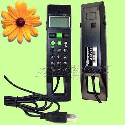 SKYPE 網絡電話機 USB VOIP LCD連絡人同步顯示 同 IPEVO 33.2