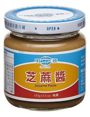 白芝麻醬 芝麻醬 白芝麻制成 素食 sesame paste 165克 含糖