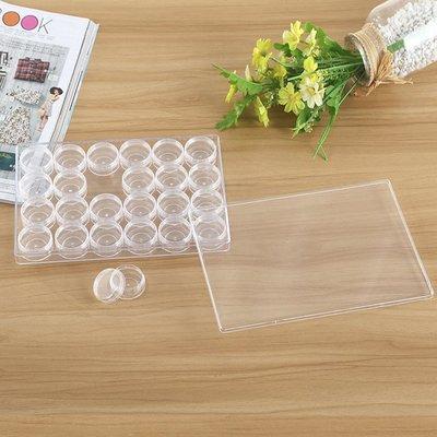 喵~10g套裝24個裝套裝收納盒 創意透明小東西物件收納盒