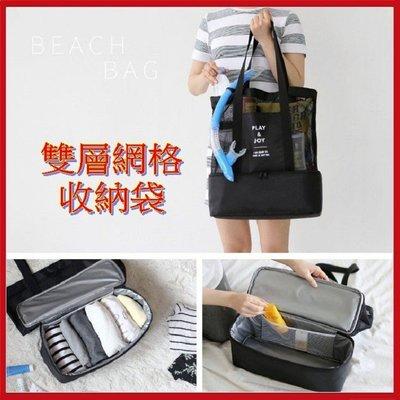 雙層網格收納袋 露營野餐保溫袋 旅行運動置物袋【AE16159】99愛買