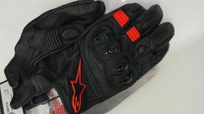 真皮 護具 短手套 alpinestars celer v2 glove