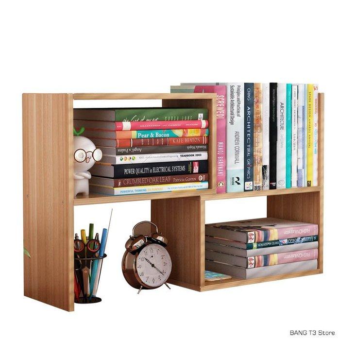 桌面書架 伸縮書架 收納架 辦公室收納架 書櫃 BANG【HH35】