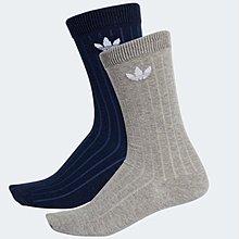 》P.S 》ADIDAS ORIGINALS 三葉草 兩雙一組 長襪 中筒襪 男女 灰藍 DV1426