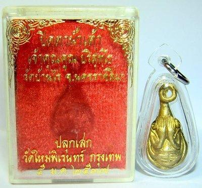 菩多佛教文物A20-曼谷瓦買匹練寺龍波坤大師2537符文6手必打 基隆市