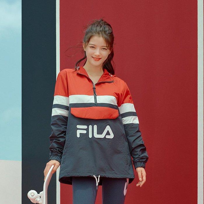 Luxury】FILA 新款 防風外套 假外套式帽T 紅藍配色 黃白 防曬 寬鬆 保暖 禦寒衣物 正品代購 男女可穿