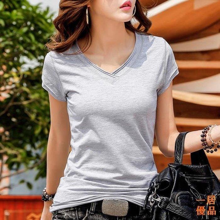 T恤女 v領 白色短袖 t恤 寬鬆 半袖上衣