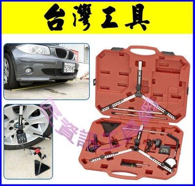 【匠資訊工具網】輪胎四輪對齊角度感應儀附數位量角器組數位顯示Camber,Caster,KPI,Toe.