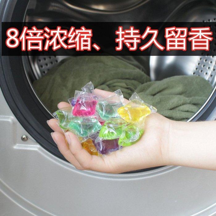 低泡濃縮洗衣球 洗衣凝珠  10入洗衣液機洗手洗持久留香 洗衣凝露 洗衣精
