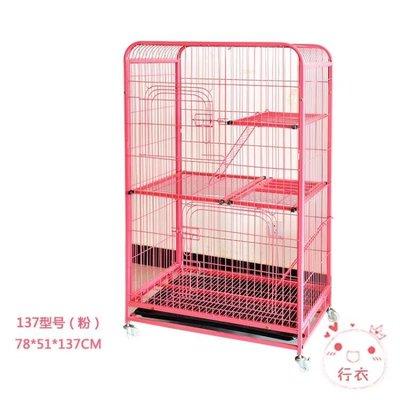 (全場免運)貓籠子貓別墅加寬大隔層帶廁...