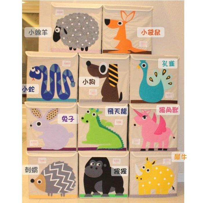 【美好屋OK House】加拿大3 sprouts環保有機棉方形可折疊收納籃 上蓋款/收納箱/衣物箱/zakka/玩具箱
