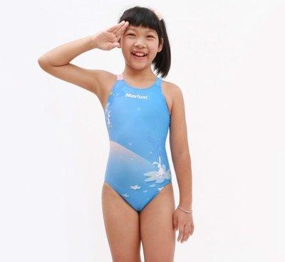 ~BB泳裝~Marium 競賽款連身兒童三角泳衣 MAR-19052WJ