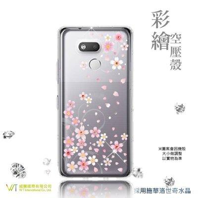 【WT 威騰國際】WT ® HTC Desire 12s 施華洛世奇水晶 彩繪空壓殼 軟殼 -【戀櫻】