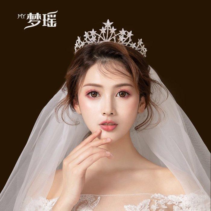 西柚姑娘雜貨鋪☛熱賣中#水鉆星星皇冠時尚外景拍照婚紗禮服舞臺晚會發箍結婚頭飾