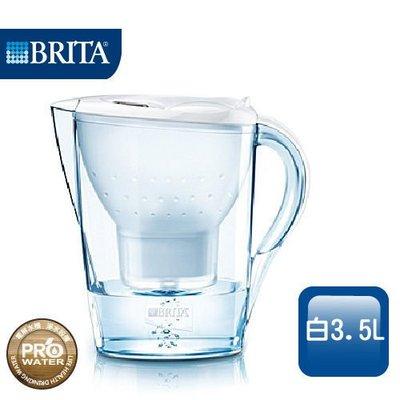 *~新邵家電錧~* 【德國 BRITA 】3.5L馬利拉記憶型濾水壺/內含一支濾芯【實體店面.安心選購】