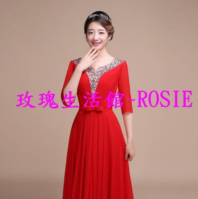 【玫瑰生活館】~ROSIE飄逸亮片腰身中袖長禮服,音樂會,合唱服主持服,