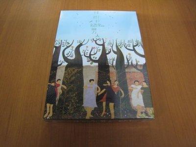 全新影片《種樹的男人 》DVD+CD雙碟版 一個誓言要在北回歸線種滿樹的男人–盧銘世