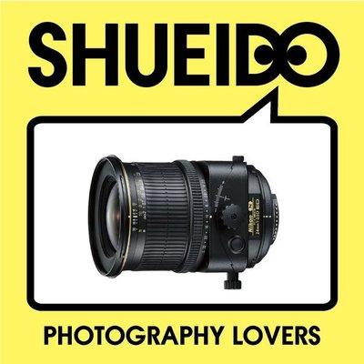 集英堂写真機【全國免運】【預購】NIKON PC-E 24mm F3.5 F/3.5 D ED 移軸 移軸鏡 B
