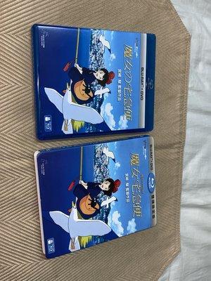【李歐的二手洋片】片況幾乎全新外紙盒裝黃金版 魔女宅急便  藍光+DVD BD DTS-HD 中日語發音 下標就賣