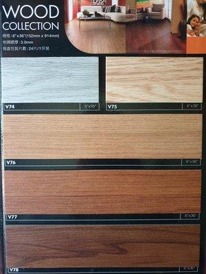 美的磚家~福樂FLOORWORKS極品木紋塑膠地磚塑膠地板~質感佳知名品牌15cmx90cmx3m/m,每坪1050元