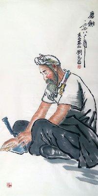 劉文西   字畫新疆人物手繪國畫