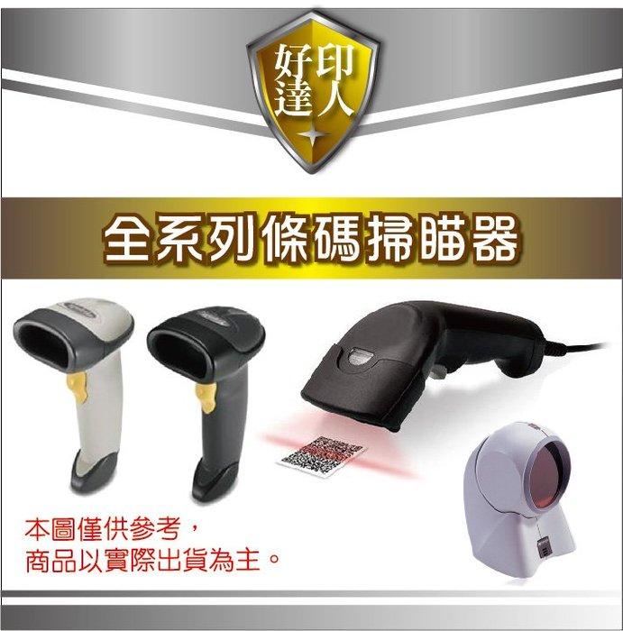 【好印達人+含稅優惠】台灣BSMI認證的CP-Q3餐飲熱感出單機/廚房機/USB+RS-232+LAN