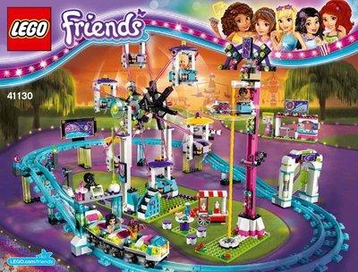 【樂GO】 LEGO 樂高 41130 Friends 好朋友系列 遊樂園雲霄飛車 全新 原廠正版