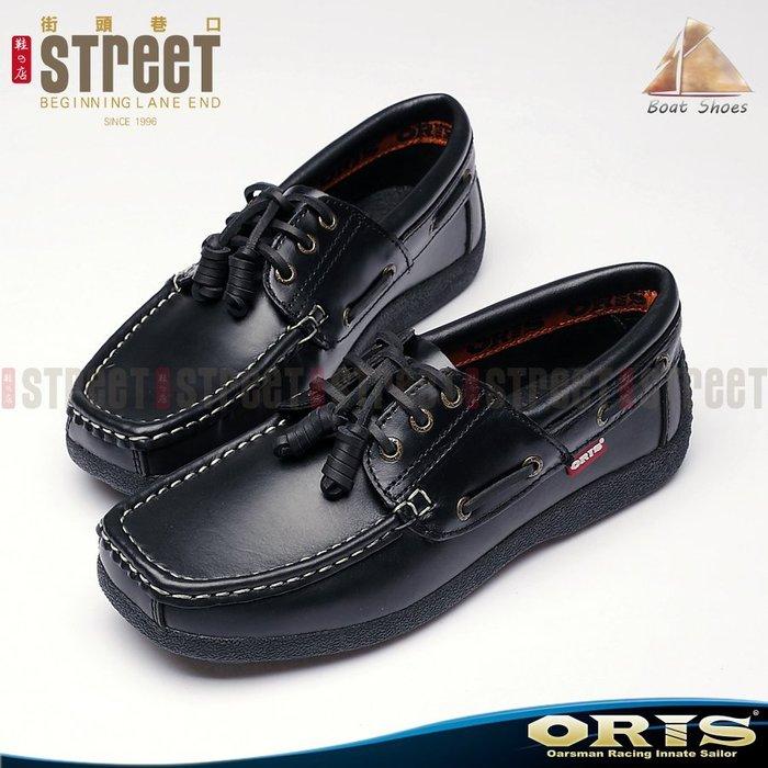 【街頭巷口 Street】 ORIS 男款 吸盤式帆船鞋-黑色 988A01-788A01
