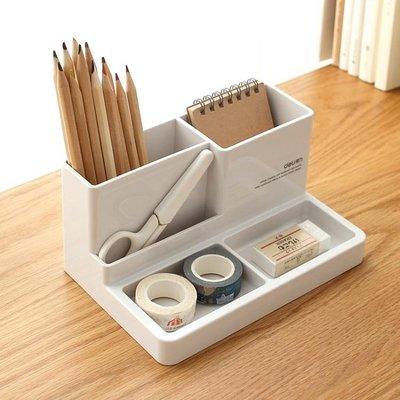 ☜男神閣☞筆筒辦公用品9115塑料桌面筆筒筆座收納名片盒功能多功能筆筒筆架