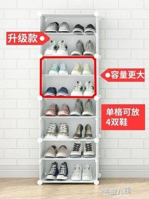 透明鞋盒鞋子收納盒整理箱抽屜式省空間家用鞋盒塑料組合儲物盒    YDL