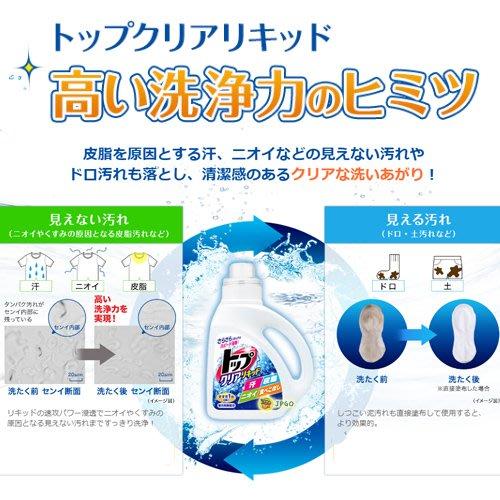 【JPGO】日本進口 LION 獅王 高洗淨力 酵素淨白濃縮洗衣精 900g~柔嫩花香#860