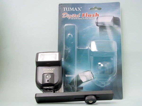 @佳鑫相機@(全新品)TUMAX digital DSA20 閃光燈 閃燈 KIT組 單點觸發 正成公司貨