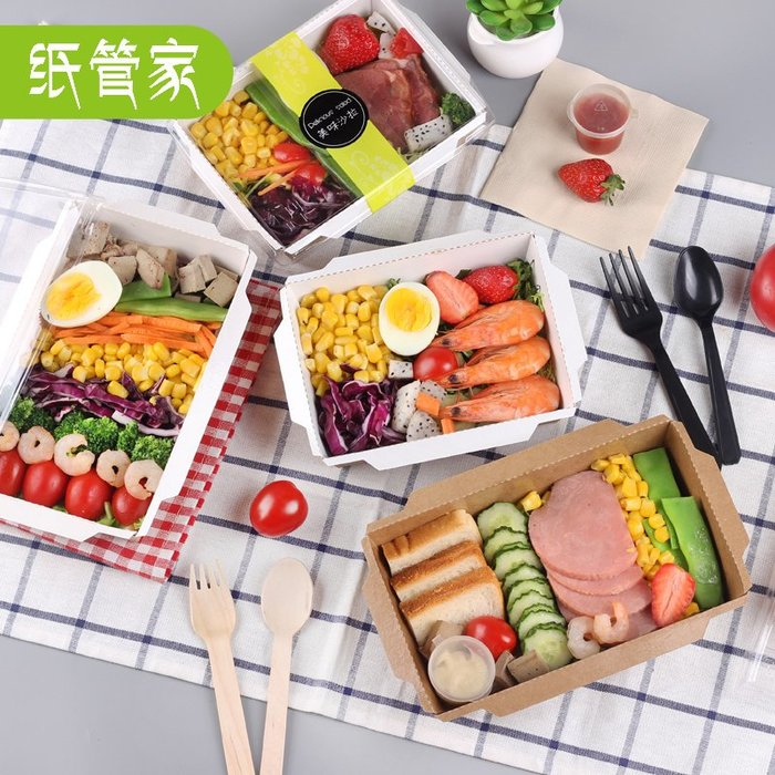 爆款--一次性水果撈盒子沙拉盒壽司盒便當盒外賣牛皮紙餐盒飯盒#一次性盒#透明#塑料盒#環保