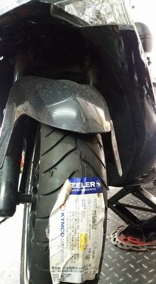 欣輪車業 象牌 Z6 象牌輪胎 120/70-14 售2350元 GTS300I K-XCT