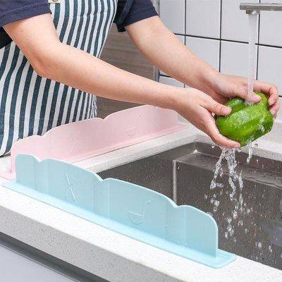 水槽擋水板 家用吸盤式水槽擋水板廚房用品用具小百貨洗菜水池洗碗盆防水擋板