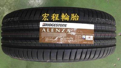 【宏程輪胎】 普利司通 Alenza 225/60-18 104W SUV專用胎  防爆胎 失壓續跑胎